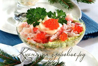 Салаты с красной икрой  рецепты
