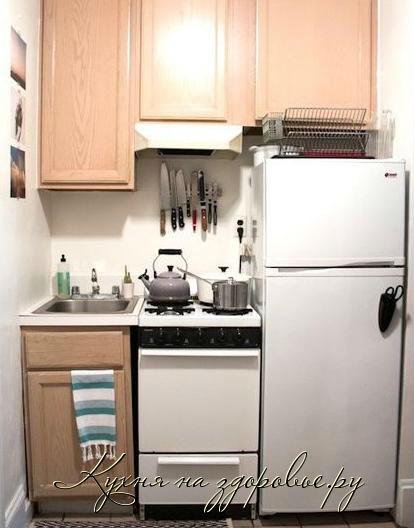 создать макет маленькой кухни