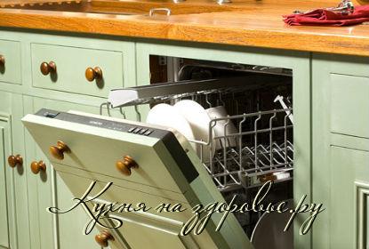Посудомоечная машина для маленькой