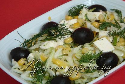 Салаты с сыром фетакса рецепты