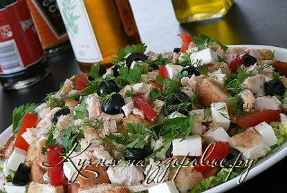 Рецепт салат с сыром фетакса и куриной грудкой