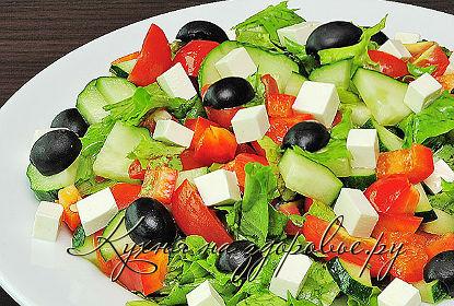 Рецепт салат с сыром фетакса и свежими овощами