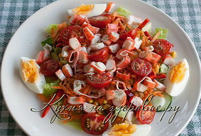 Недорогой и вкусный салат с крабовыми палочками