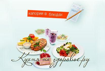 Салат с помидорами и чесноком рецепт с фото пошагово