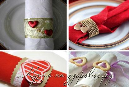 салфетки на стол св. валентина
