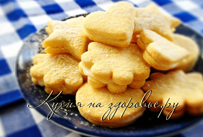 рецепты вкусного домашнего печенья детское