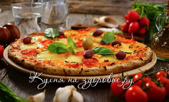 Пицца с тыквой и овощами, рецепт.
