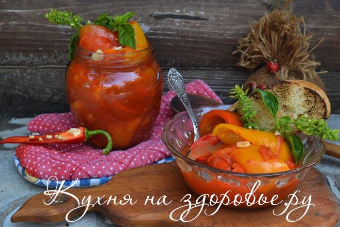 Рецепты лечо на зиму: Лечо из болгарского перца.