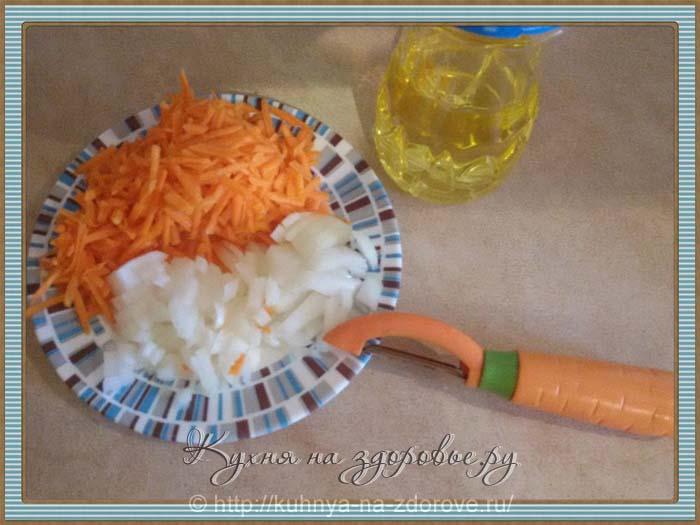 подготовим морковь и лук