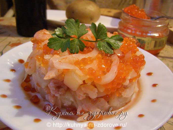 Фото: Царский салат с красной икрой